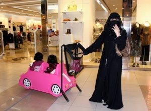 Saudi woman at a mall